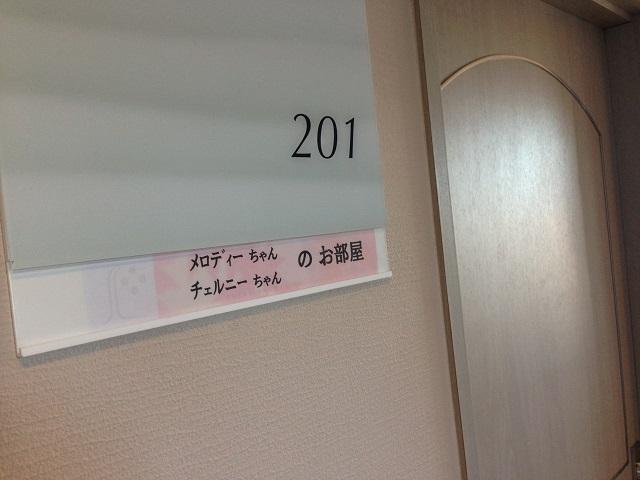 Iphone_011